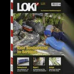 Loki 7/2020